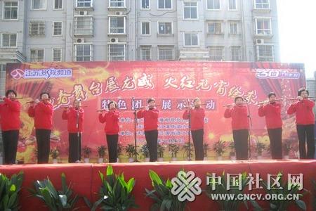 笛子队的民间小调《无锡景》-江苏太二社区文化志愿者拿手绝活闹元宵