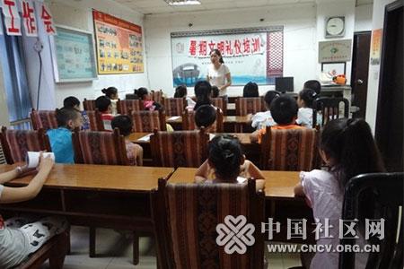 村中国梦宣讲稿