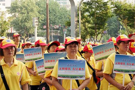 南京公共文明引导志愿者上岗2.jpg