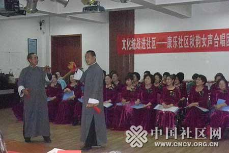 秋韵女声合唱团举办新年演唱会