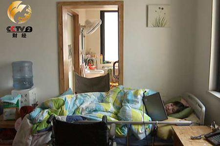 卧病在床的游林冰.jpg